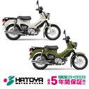 【諸費用コミコミ特価】19 Honda CROSS CUB 50 ホンダ クロスカブ50