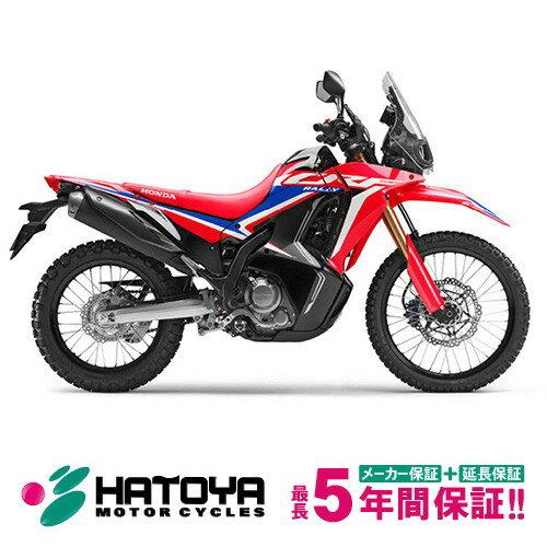 126cc~250cc, CRF250 21 HONDA CRF250RallyCRF250Rally(s) CRF250RallyCRF250Rally(s)
