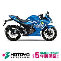 【国内向新車】【諸費用コミコミ価格】21 SUZUKI GIXXER SF250 スズキ ジクサーSF250