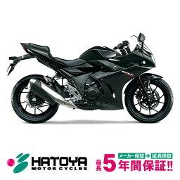 【国内向新車】【諸費用コミコミ価格】21 SUZUKI GSX250R ABS スズキ GSX250R ABS