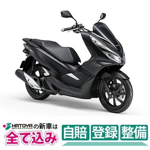 126cc~250cc, PCX 20 Honda PCX150 Limited PCX150