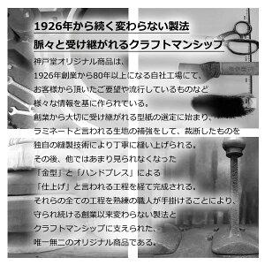 【送料無料】折り畳めるKOBEDOオリジナルリネンメッシュハット/ニット/日本製/中折れハット/ホワイト/グレー/チャコール/カーキ/ボルドー/S/M/L/LL/3L/紳士/小さい/大きい/サイズ/帽子/メンズ/レディース/SS【当店オススメ】【売れ筋】