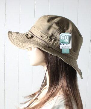 ≪SALE≫milsa アドベンチャーハット[UVカット]LLサイズ 大きいサイズ 紫外線遮蔽率90%以上 ドローコード付き ウォッシュコットン サファリハット ブーニーハット 紫外線対策 UVケア 日よけ レディース 女性 春夏秋 ミルサ 100-361301 帽子 セール