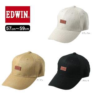 EDWIN リネンツイル 6Pキャップ M〜Lサイズ 野球帽 ベースボールキャップ CAP 紫外線対策 UVケア UV対策 日よけ 日除け レザーパッチ 牛革 メンズ 男性 紳士 父の日 お父さん オールシーズン 春夏秋 エドウィン E3K214 帽子 メール便OK