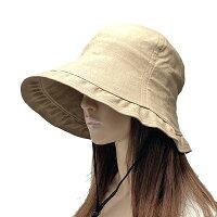 [メール便送料無料]洗濯機で洗える NAMIKI 綿麻 チューリップハット[UVカット]Sサイズ〜Mサイズ 小さいサイズ 紫外線遮蔽率90%以上 あご紐付き 紫外線対策 UVケア 日よけ レディース ミセス 女性 婦人 母の日 お母さん 春夏秋 ナミキ 32-121 帽子