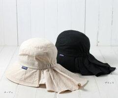 [定形外郵便OK☆]≪SALE≫50%OFF日よけカバー付きつば広ハット小さいサイズ/つば広帽子/ネック...
