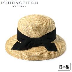 頭に気持ちよくおさまるこの感じを体感してほしい日本製【石田製帽】ストローカサブランカ国産/...