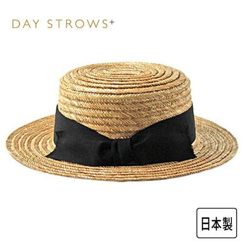 送料無料 石田製帽 DAY STROWS+ 日本製 ストローカンカン帽 Lサイズ ストローハット キャノチェ カ...