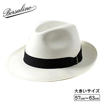 送料無料 BORSALINO パナマ ファイン ミドルブリム[PANAMA FINE MIDDLE]本パナマ 中折れハット Mサイズ〜4Lサイズ イタリア製 エクアドル産 パナマハット パナマ帽 中折れ帽 大きいサイズ メンズ 男性 紳士 春夏 ボルサリーノ 140338 4BOS-54017-19 帽子 楽天ランキング入賞