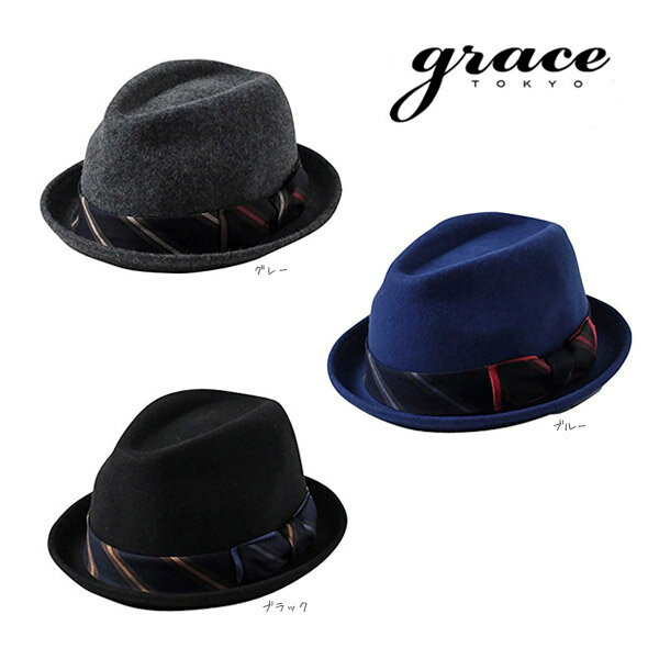 メンズ帽子, ハット SALEgrace hats VINCENT HAT SLANT XH167L