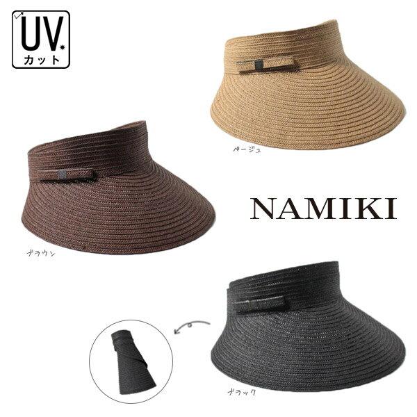 レディース帽子, サンバイザー NAMIKI UV90 UV 35-251
