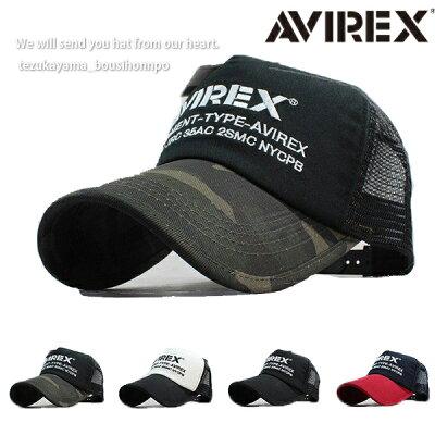 AVIREXアヴィレックスアビレックスキャップ帽子メッシュキャップメンズNUMBERRING人気トレンド