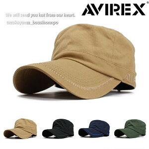 AVIREX アヴィレックス アビレックス キャップ メンズ レディース 帽子 ワークキャップ 人気 トレンド 父の日 贈り物 プレゼント