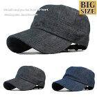 大きいサイズビッグサイズXLワークキャップ帽子メンズデニムステッチ無地秋冬トレンド人気
