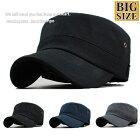 大きいサイズビッグサイズXLワークキャップ帽子メンズキャンバスレールステッチ無地秋冬トレンド人気