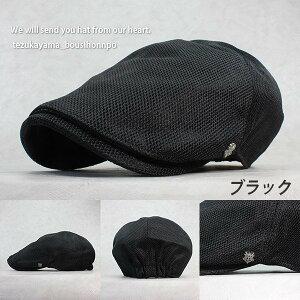 大きいサイズ ビッグサイズ XL ハンチング 帽子 メンズ レディース ゴルフ メッシュダービー 無地 春夏 トレンド 人気
