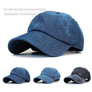 キャップ メンズ 帽子 ローキャップ ダイダイデニム 春夏 秋冬 トレンド 人気 おしゃれ 父の日 贈り物 プレゼント メンズ