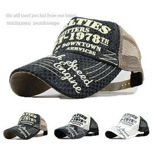メッシュキャップ メンズ レディース 帽子 キャップ メンズ アメカジ NOVEL TIES DRM-T-1978 バイカー 春夏 人気 トレンド おしゃれ かっこいい 父の日 贈り物 プレゼント メンズ