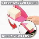 とうふ専用マナ板 (きりやすい) ho-22424-touhusennyoumanaita