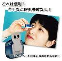 スマイルコンタクト ファインフィット(5ml*2本入)【スマイル】