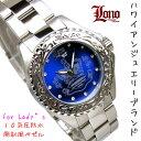 【あす楽対応】 LONO ロノ ハワイアンジュエリー レディース 10気圧 ダイバーウォッチ 腕時計 LGA130404 【安心の正規品】 【腕時計】