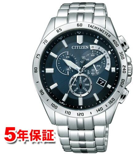 シチズン ソーラー電波時計 エコドライブ クロノグラフ 腕時計 メンズ AT3000-59L