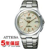 アテッサ シチズン エコドライブ ソーラー 腕時計 ATTESA CITIZEN ATD53-2843