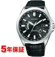 シチズン エコドライブ ソーラー 腕時計 CITIZEN CB0011-18E