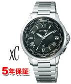 クロスシー シチズン エコドライブ ソーラー 腕時計 XC CITIZEN CB1020-54E ハッピーフライト 電波時計 レディース メンズ 男女兼用