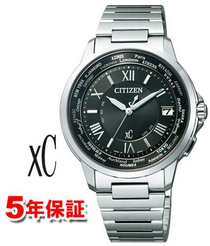クロスシー シチズン エコドライブ ソーラー 腕時計 XC CITIZEN CB1020-54E ハッピーフライト 電波...