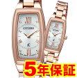 クロスシー シチズン エコドライブ ソーラー 腕時計 XC CITIZEN EG2872-52A レディース