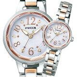 シチズン ウィッカ ソーラーテック wicca レディース ソーラー 腕時計 KH8-519-93 楽天お買い物マラソン クーポン券