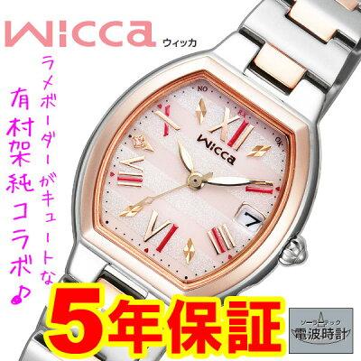 【ポイント10倍!! + 3年保証】 【送料無料】 シチズン ウィッカ CITIZEN WICCA レディース腕時...