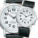 シチズン レグノ ソーラー REGUNO KL7-019-10 腕時計