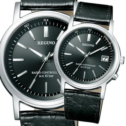 シチズン レグノ ソーラー REGUNO KL7-019-50 腕時計