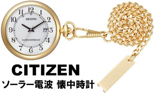 懐中時計 シチズン シチズン REGUNO レグノ ソーラー kl7-922-31