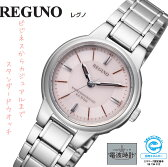 シチズン レグノ ソーラー REGUNO KL9-119-93 腕時計