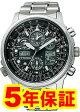 シチズン プロマスター メンズ エコドライブ ソーラー スーパーチタニウム チタン クロノグラフ PROMASTER PMV65-2271 PMV652271 腕時計