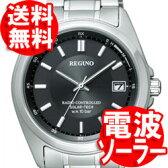 シチズン レグノ ソーラー REGUNO RS25-0344H 腕時計