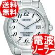 シチズン レグノ ソーラー REGUNO RS25-0347H 腕時計