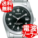 シチズン レグノ ソーラー REGUNO RS25-0481H 腕時計