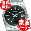 シチズン レグノ ソーラー REGUNO RS25-0483H 腕時計