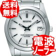 シチズン レグノ ソーラー REGUNO RS25-0484H 腕時計