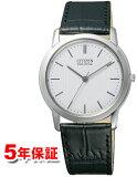 ポイント最大27倍 シチズン エコドライブ 腕時計 メンズ SID66-5191