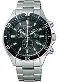 7月上旬入荷予定 シチズン エコドライブ ソーラー 腕時計 CITIZEN VO10-6771F