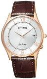 クーポン利用でさらに1000円off ソーラー電波時計 シチズン エコドライブ 薄型 スリム 腕時計 メンズ AS1062-08A CITIZEN