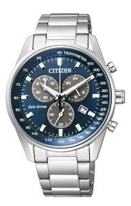 【 安心の正規品 保障付き 】 シチズン エコドライブ クロノグラフ 薄型 スリム 腕時計 メンズ AT2390-58L