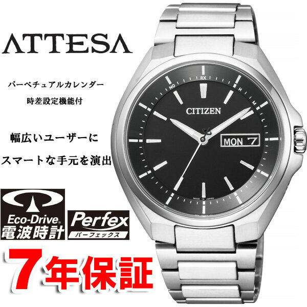 アテッサ シチズン エコドライブ 電波時計 ソーラー ATTESA CITIZEN AT6050-54E:腕時計のセレクトショップ HATTEN