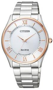 【 安心の正規品 保障付き 】 シチズン エコドライブ 薄型 スリム 腕時計 メンズ BJ6484-50A