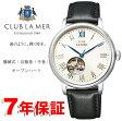 シチズン 機械式時計 クラブ・ラ・メール 送料無料 オープンハート BJ7-018-10 CITIZEN CLUB LA MER